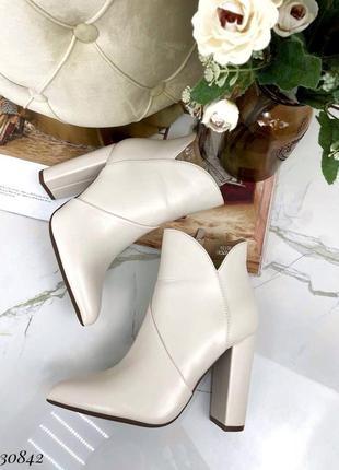 Сапоги ботинки ботильоны эко-кожа светло бежевый8 фото