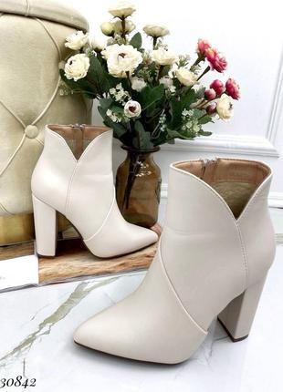 Сапоги ботинки ботильоны эко-кожа светло бежевый9 фото