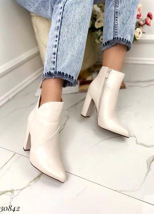 Сапоги ботинки ботильоны эко-кожа светло бежевый6 фото
