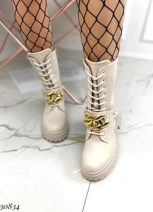 Сапоги ботинки эко-кожа бежевый