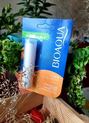 Бальзам для губ с мёдом bioaqua 2.7 г