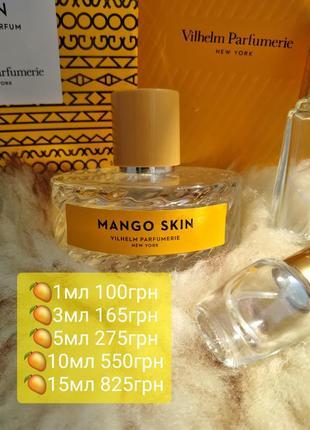 Vilhelm parfumerie mango skin отливант духов духи на распив