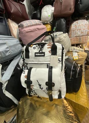 Белый рюкзак,сумка рюкзак, школьный портфель