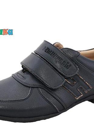 Туфли 34р-22.5 см 35р-23.3 см