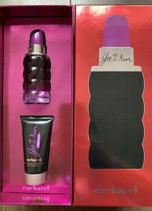 Cacharel yes i am fabulous духи парфюм 50 мл + лосьон 50 мл франция
