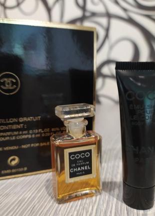 Винтажны парфюмерный набор coco chanel3 фото