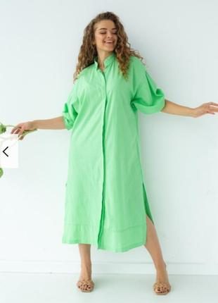 Шикарное хлопковое салатовое платье рубашка с пояском 💚3 фото