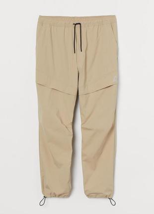 Нейлоновые брюки бежевый h&m