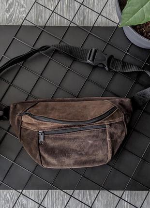 Бананка кожа шкіра эко-сумка на пояс ручная работа большая шоколадная шоколад б9