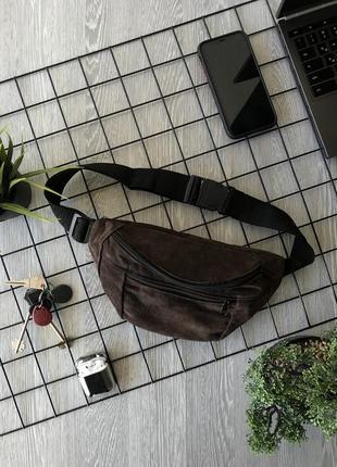 Бананка кожа шкіра эко-сумка на пояс ручная работа большая шоколадная б9