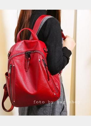 ❤женский кожаный городской рюкзак сумка жіночий рюкзак натуральна шкіра сумка червона на плече