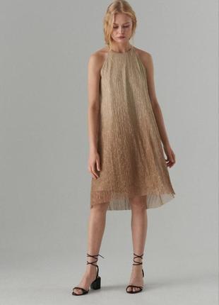 Блестящее платье mohito с эффектом омбре, вечернее/коктейльное, золотистая нить