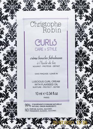 Несмываемый крем для кудрявых , вьющихся , волнистых волос christophe robin curls care style 10 мл