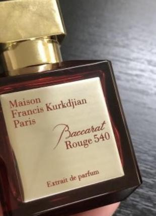Baccarat rouge 540 extrait de parfum распив оригинал!