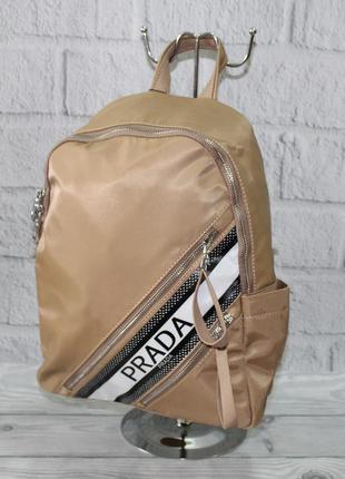 Большой городской рюкзак 8044 бежевый, текстильный