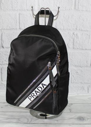 Большой городской рюкзак 8044 черный, текстильный