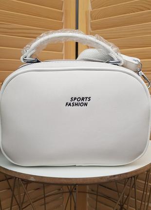 Стильная белая женская сумка кроссбоди отличного качества