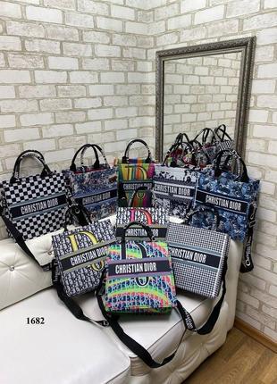 Нереальні сумочки