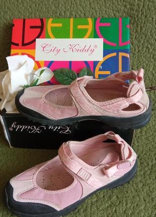 Туфлі-макасини
