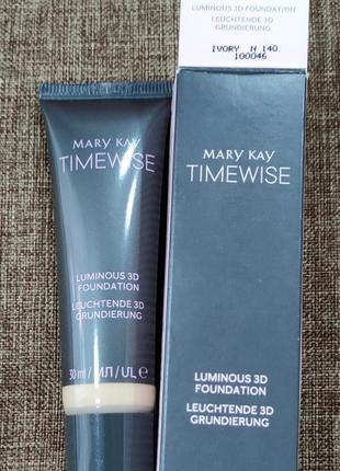 Тональный крем mary kay timewise luminous 3d foundation