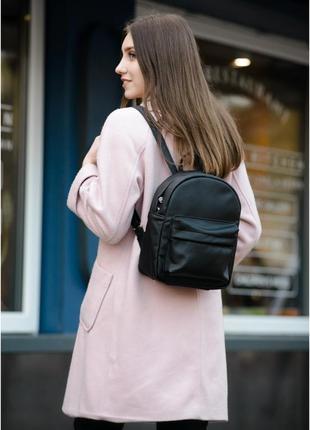 Базовый рюкзак чорний