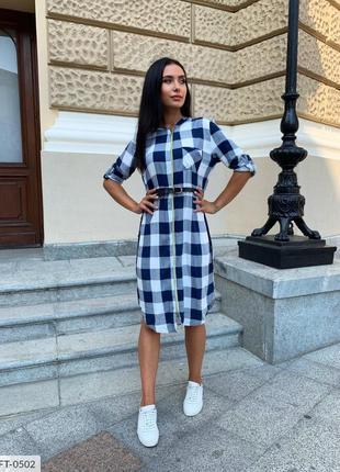 Платье-рубашка  2 цвета