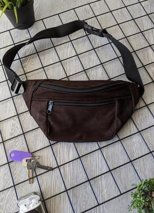 Бананка кожа шкіра эко-сумка на пояс ручная работа большая блестящая бурая коричневая б33