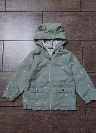 Ветровка # куртка # курточка