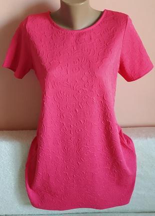 Як нове,в ідеалі!дуже гарне плаття-туніка,вказано р. 14.