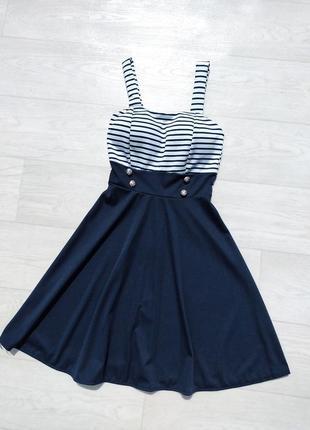 Морское синее расклешённое платье верх в полоску с чашечками италия