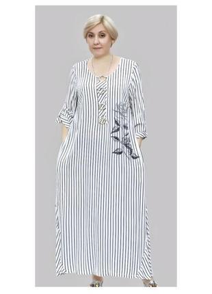 Брендовое длинное платье бохо в полоску белое
