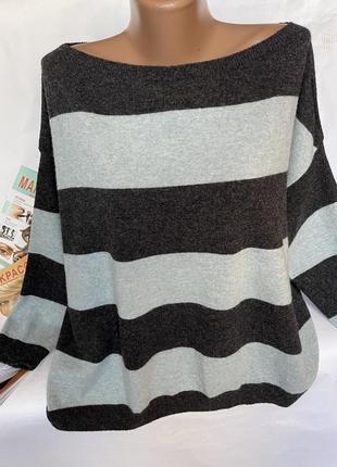 Стильный свитер в полоску шерсть 109%