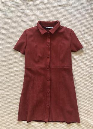 Терракотовое платье zara