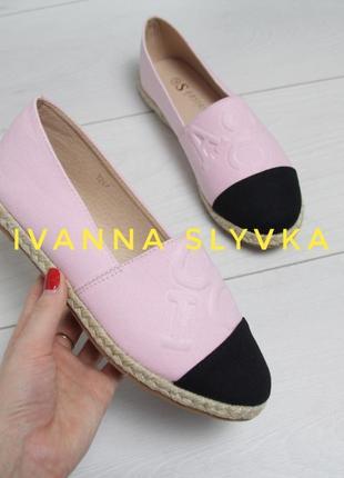 Эспадрильи 😍 текстиль,внутри эко-кожа,качество люкс,венгрия цвет: розовый