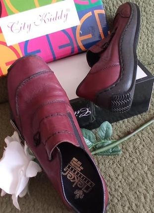 Бордові шкіряні туфлі на кожен день