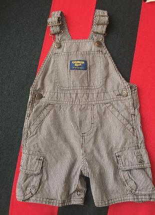 Комбинезон, песочник в полоску коричневого цвета oshkosh на 9-12 месяцев