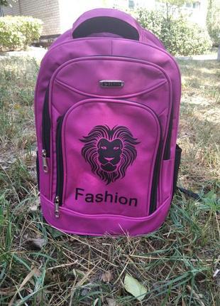 Рюкзак женский универсальный, можно в школу старшеклассникам