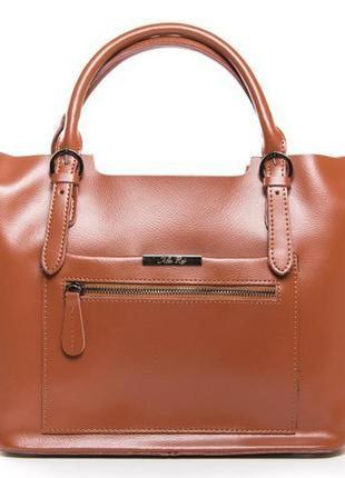 Молодежная женская сумочка из натуральной кожи