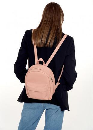 Базовый рюкзак пудра