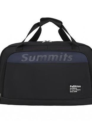 Дорожная сумка мужская черного цвета ручная кладь для спорта