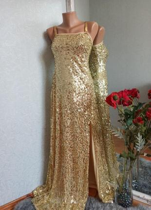 Платье вечернее в пайетку золото золотое