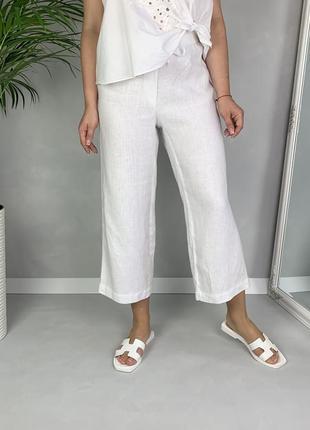 Белые брюки кюлоты натуральный 100% лён.