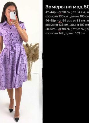 Платье-халат 💥3 фото
