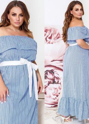 Платье женское длинное в пол батал легкое свободное с открытыми плечами