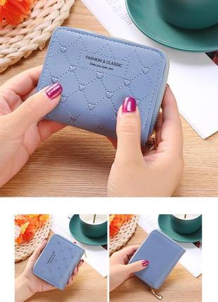 Маленький женский кошелек эко кожа портмоне голубого цвета бумажник