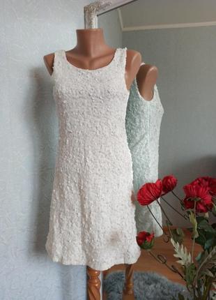 Платье свадебное вечернее пайетка белое