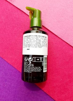 Новое мыло для рук с оливой - петитгрейн yves rocher ив роше2 фото