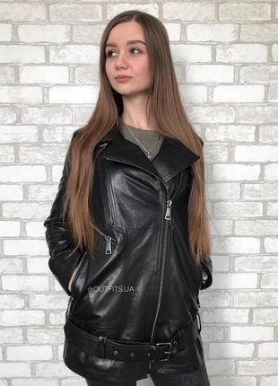 Натуральная кожаная куртка косуха удлиненная