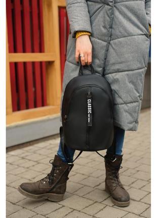 Рюкзак чорний практичний