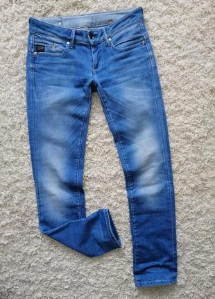 Бомба! брендовые женские джинсы g-star raw 28/32 в очень хорошем состоянии